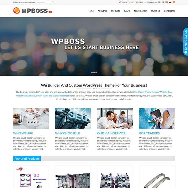 WordPress外贸网站制作